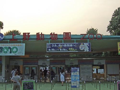 2010_081631 上野動物園0051_edited-1.JPG